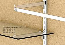 Торговое оборудование Система на основе профиля три пролета, фото 3