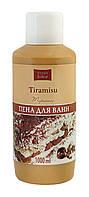 Пена для ванн Fresh Juice Tiramisu (Тирамису) - 1 л.