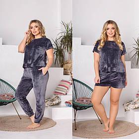 Велюровый женский домашний костюм-пижама тройка батал 15-771