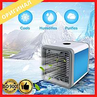 Оригинал кондиционер в авто, кондиционер для авто Arctic Air Fan Cool 2