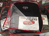 Авточехлы на Toyota Avensis 2003-2009 универсал Favorite,Тойота Авенсис, фото 4