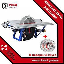 Станок деревообрабатывающий БЕЛМАШ СДМ-2500 М + Пильний диск по дереву - 2шт!
