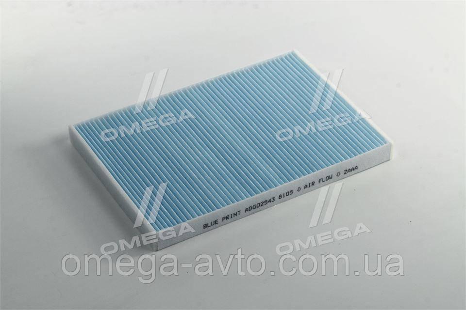 Фільтр салону Hyundai, KIA (пр-во Blue Print) ADG02543