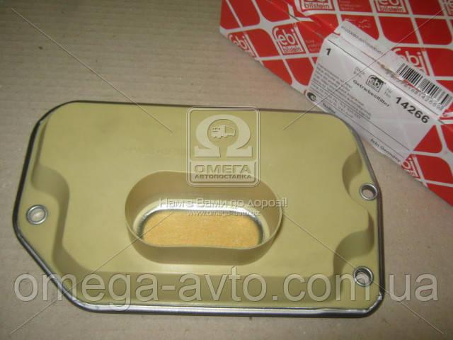 Фильтр масляный АКПП AUDI 100, A6, A8 90-02 (пр-во FEBI) 14266
