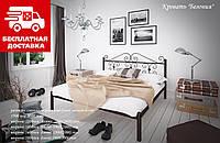 Ліжко Бегонія 120*200 металева, фото 1