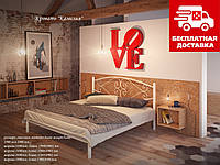 Ліжко Камелія 120*200 металева, фото 1