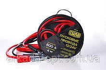 Пусковые провода СИЛА 800А 12/24V Ø 13 мм 4 м кабель пусковой прикуриватель аккумулятора (031916)