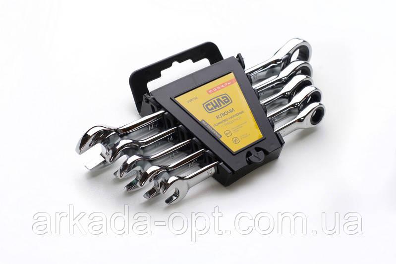 Набор ключей СИЛА с трещоткой CrV 5 шт (032816)