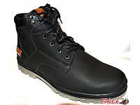 Ботинки мужские зимние Timberland кожаные черные на меху T0013