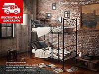 Ліжко 2-х ярусне Віола 190*90 металева, фото 1