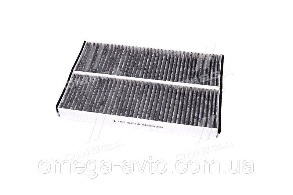 Фільтр салону AUDI A6 04-11 вугільний (2шт.) (пр-во DENCKERMANN) M110378