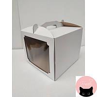 Коробка для торта з квадратним вікном, 300*300*300