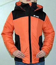 Куртка Be easy 104 Помаранчевий (21VKM201-04-71603)
