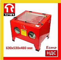 Torin TRG4092. Пескоструйная камера, установка для пескоструя, пескоструйное оборудование