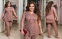 Женский брючный нарядный костюм с фактурным кружевом в больших размерах