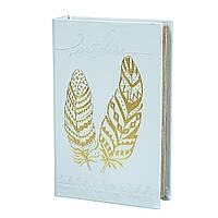Книга сейф копилка для денег 26 см Перышки