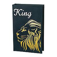 Книга сейф копилка для денег 26 см Царь зверей