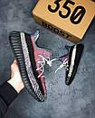 Чоловічі кросівки Yeezy Boost 350 v2 Holiday, фото 2