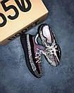 Чоловічі кросівки Yeezy Boost 350 v2 Holiday, фото 4