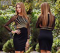 Платье золотые полосы 04/346.1