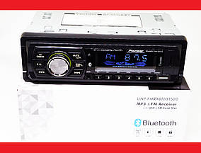 Автомагнітола Pioneer 2033BT 7цветов Bluetooth, MP3, FM, SD, AUX