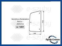 Стекло Deutz-Fahr Agrotron K 90 100 110 120 410 420 430 610 левое боковое открывающееся