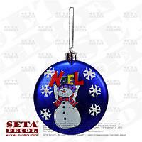 """Синяя новогодняя игрушка на елку """"Снеговик"""""""