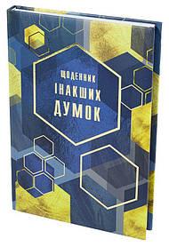 Блокнот А5, твердый переплет, полноцветные. блок, линейка,WB-5787