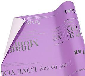 Калька 0,6х5м двуст-я - рожева з написами