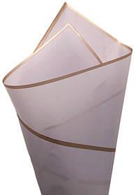 Калька бузкова з каймою для квітів - матова флорист. плівка (20шт)