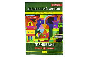 """Картон кольоровий А4 """"глянцевий"""""""