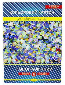 """Картон кольоровий А4 """"Голографичный"""""""