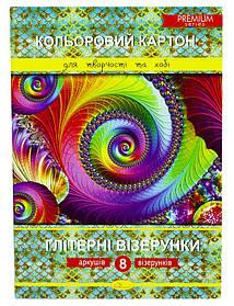 Картон кольоровий А4 Глитерные малюнки