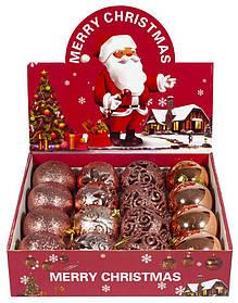 """Набор подарочный шаров""""Orange""""коробка, D8см 16шт"""
