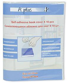 Обкладинка для книг глянсова 10 шт., 50х30см
