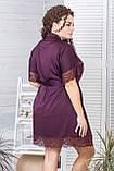 Сексуальный шовковий халат батал Хс041 Сливовий, фото 3