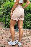 YJX Летние женские шорты с поясом  - пудра цвет, L, фото 2