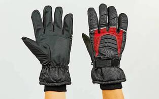 Перчатки горнолыжные детские теплые A-9119 M-L Черный / Красный (KL00194)