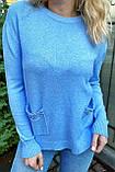 P-M Классический джемпер с карманами украшенными набивным кружевом камнями и жемчугом - голубой цвет, XXL/XXXL, фото 3