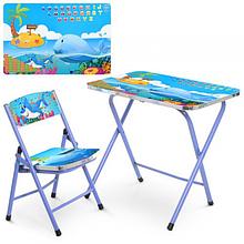 Столики зі стільчиками