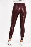 Eleganth Deluxe Бордовые стрейчевые брюки под кожу - бордо цвет, 34р, фото 3