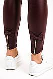 Eleganth Deluxe Бордовые стрейчевые брюки под кожу - бордо цвет, 34р, фото 4