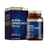 """Диетическая добавка """"Альфа-липоевая кислота"""" NUTRAXIN, 60 таблеток"""