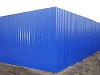 С-10 RAL5005 (синий) 0,4мм  стеновой, фото 1