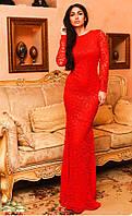 Платье гипюр!!! русалка 7063 (ВИВ)