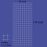 Сетка торговая 150 х 50 ( см )