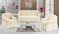 Набор чехлов с оборкой для дивана с креслами Разные цвета Молочный