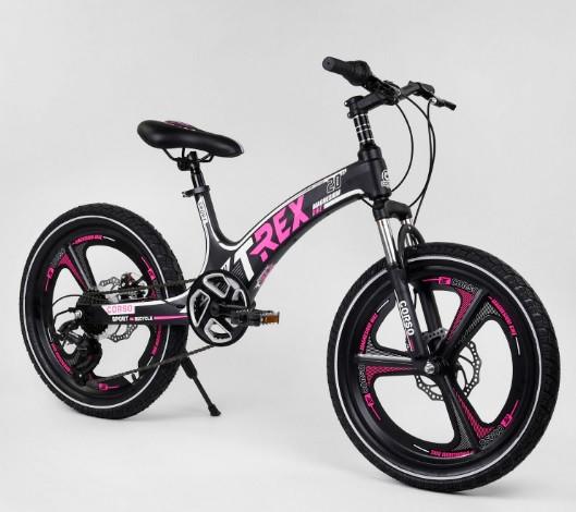 """Детский магниевый велосипед 20"""" CORSO T-REX 13108 черно-розовый"""