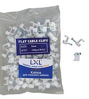 Клипса для плоского кабеля 4 мм (100 шт.) белые LXL