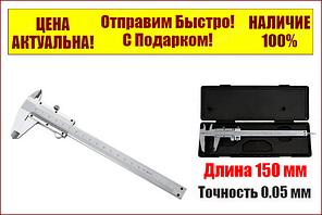 Штангенциркуль 150 мм, точность 0,05 мм, металлический, с глубиномером ZIC 70-150